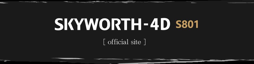 SKYWORTH-4D [ official site ]